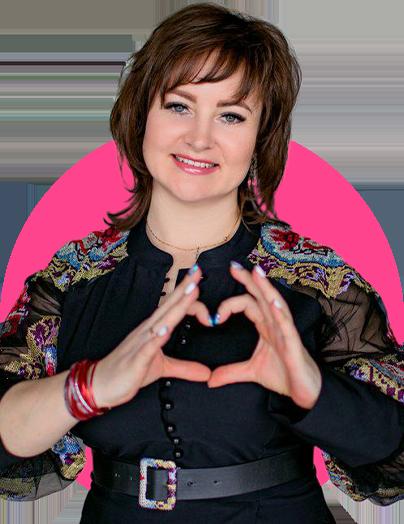 Шубина Светлана