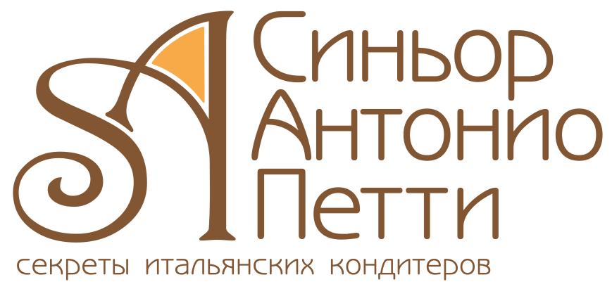 СИНЬОР АНТОНИО ПЕТТИ