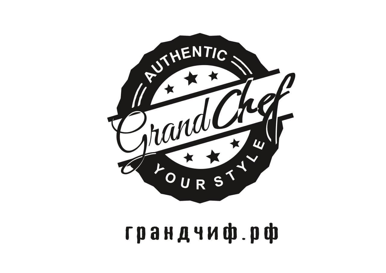Грандчиф