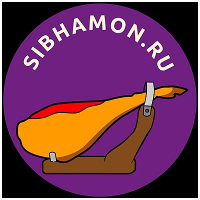 СИБИРСКИЙ ХАМОН